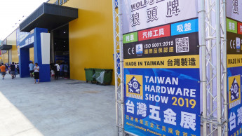 20. Geburtstag in Taiwan