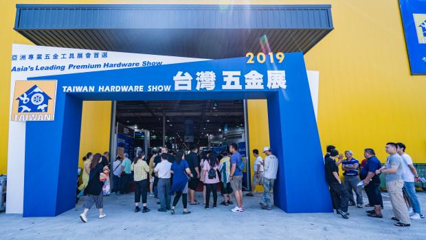 Zur Taiwan Hardware Show im Oktober 2019 waren mehr als 32.000 Besucher gekommen.