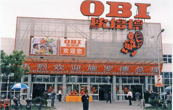 50 Jahre Obi, erster Obi-Markt in China, 2000, Wuxi