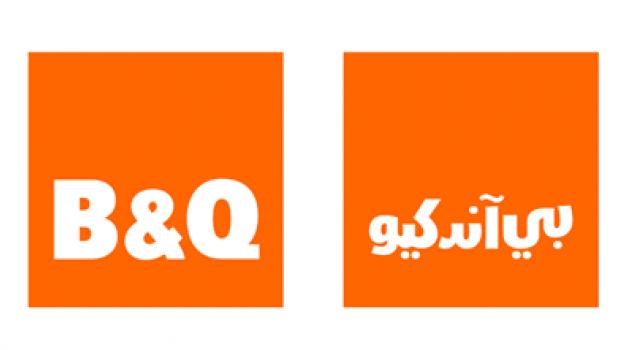 Kingfisher will mit seiner Marke B&Q zusammen mit dem Partner Al-Futtaim Group im Nahen Osten expandieren.