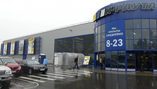Die derzeit noch 14 russischen K-rauta-Märkte stellen in den nächsten Monaten ihren Betrieb ein.