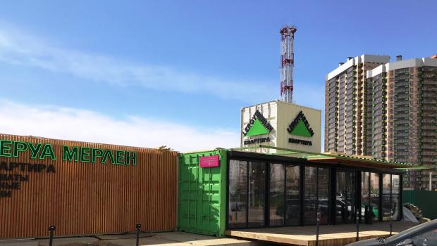 """Leroy Merlin Russland testet seit diesem Frühjahr sein """"Kvartira""""-Konzept in einem Moskauer Wohngebiet."""