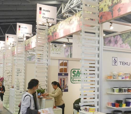 Deutscher Gemeinschaftsstand Hortiflorexpo IPM Shanghai